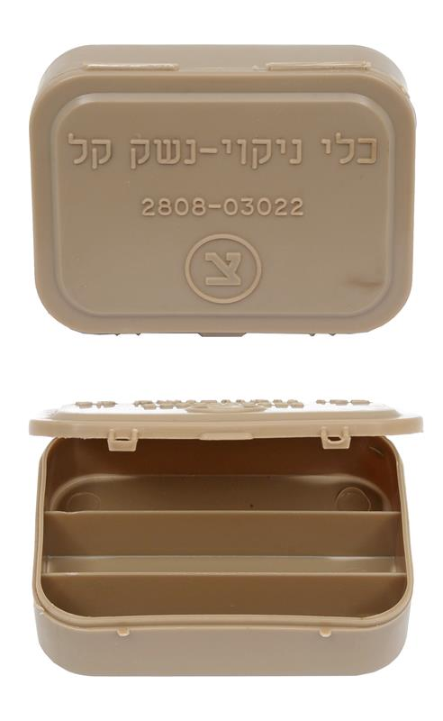 Cleaning Kit Case, IDF, Plastic, Used - Very Good to Excellent Condition