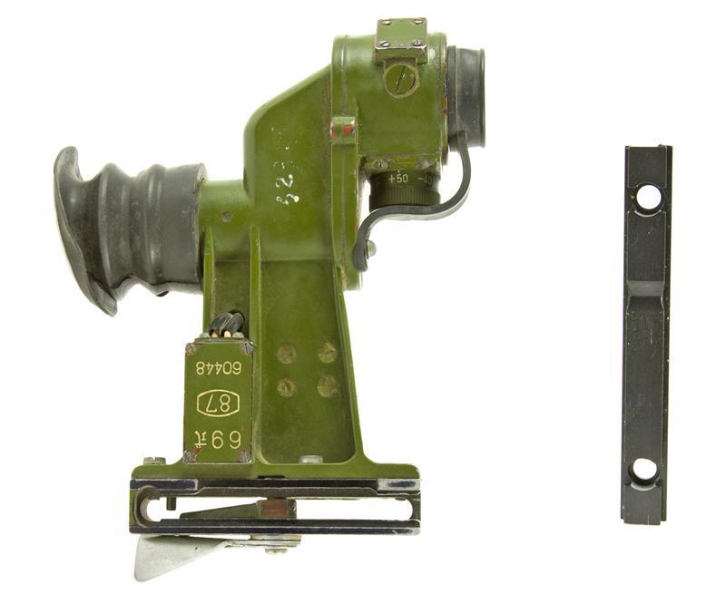 Scope & Adaptor Rail Set, Chinese