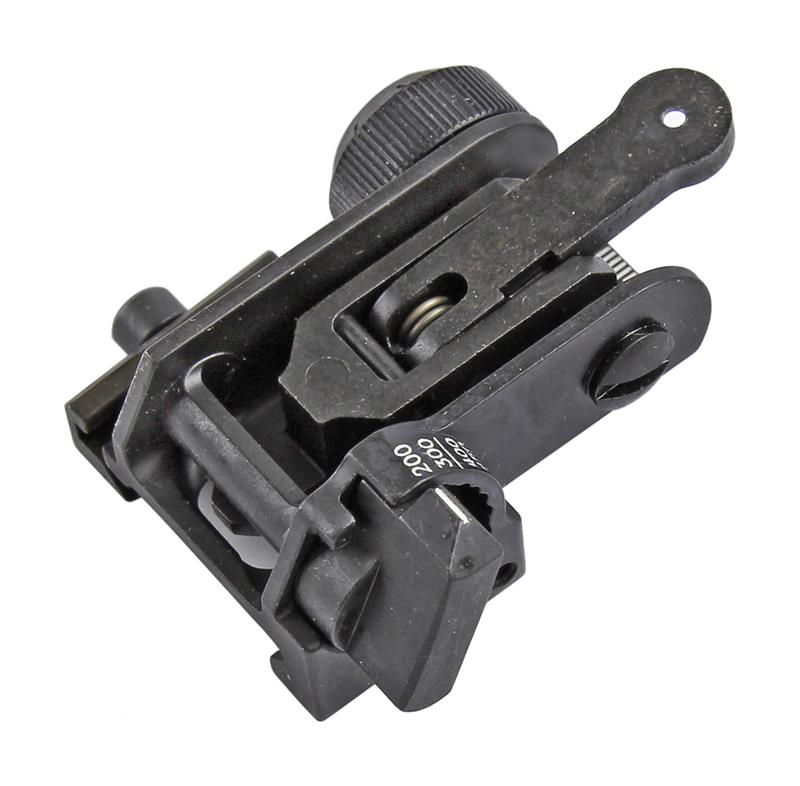 Back Up Iron Sight, Matech OUG83