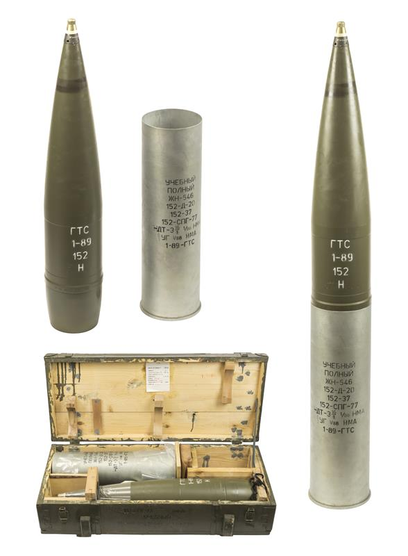 152mm Russian Artillery Shell & Projectile