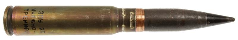 30mm Russian Inert Drill Rounds, Single Round