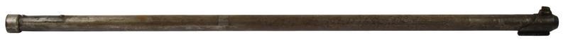 Barrel Jacket w/Bayonet Lug, Model 1889, Used