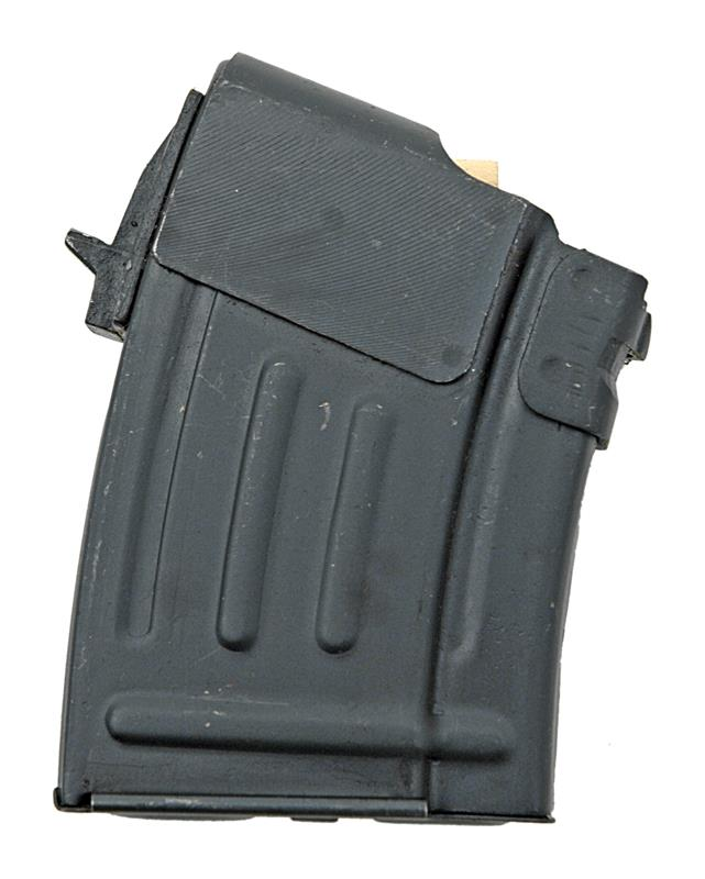 Magazine, 7.62 x 39, 5 Round, Steel, Used (Manufacturers & Styles May Vary)