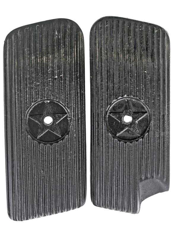 Grips, Chinese, Reproduction