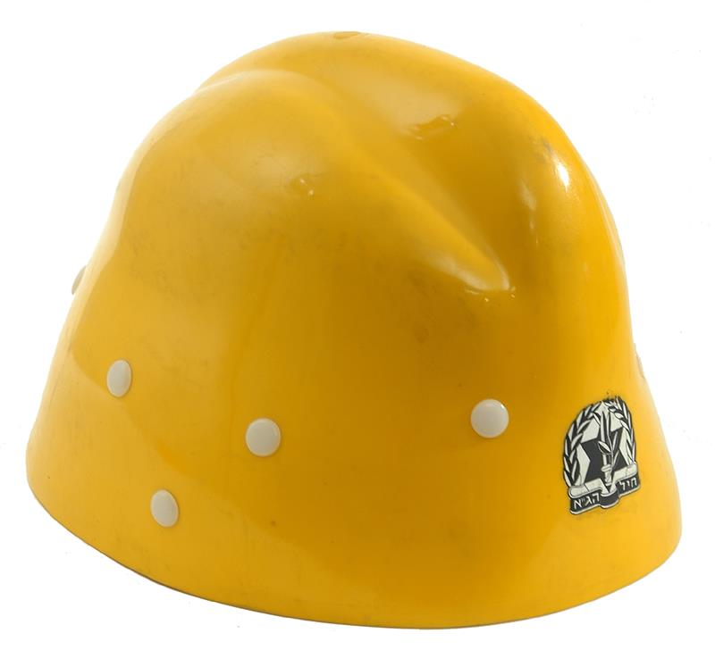 Israeli Civil Defense Helmet