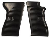 Grips, Used Reproduction (Style May Vary)